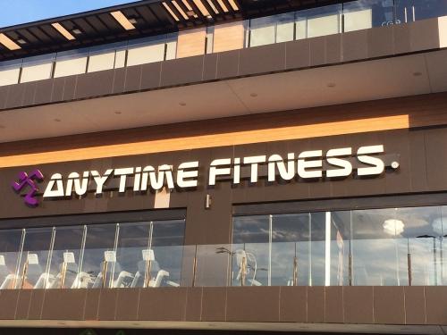 Anytime Fitness San Nicolas (8)